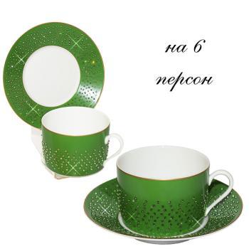 """Чайный набор для завтрака """"Изумруд"""""""
