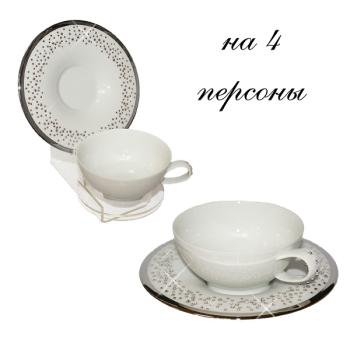 "Чайный набор на 4 персоны ""Свадьба"""