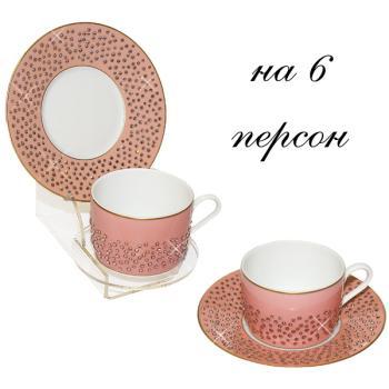 """Чайный набор на 6 персон """"Розовая Леди"""""""