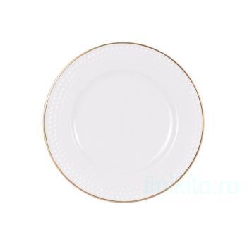 """Набор тарелок """"Гольф"""" 20 см"""
