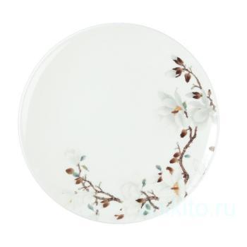 "Набор тарелок ""Магнолия"" 20 см"