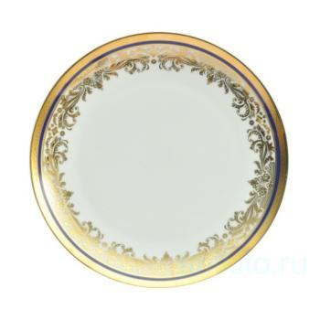 "Набор тарелок ""Элит"" 25,5 см"