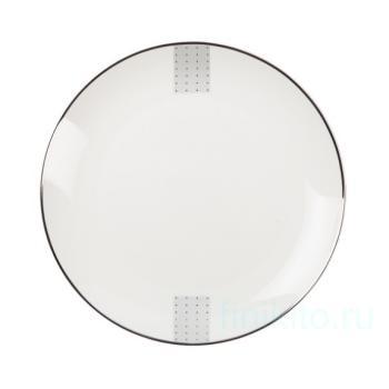 "Набор тарелок ""Этра"" 20 см"