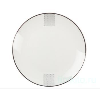 "Набор тарелок ""Этра"" 25,5 см"