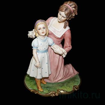"Статуэтка ""С мамой на лужайке"""