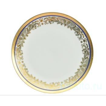 "Набор тарелок ""Элит"" 20 см"