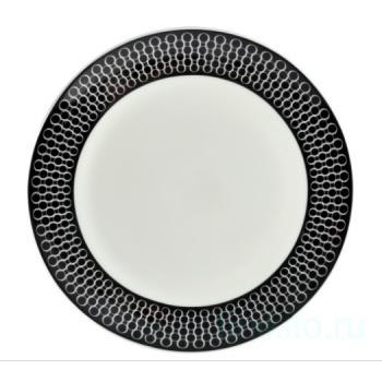 "Набор тарелок ""Верона"" 20 см"