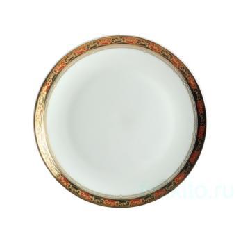 "Набор тарелок ""Дерби"" 20 см"